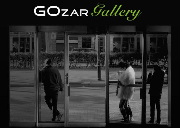Entrada © GOZAR Gallery Virtual