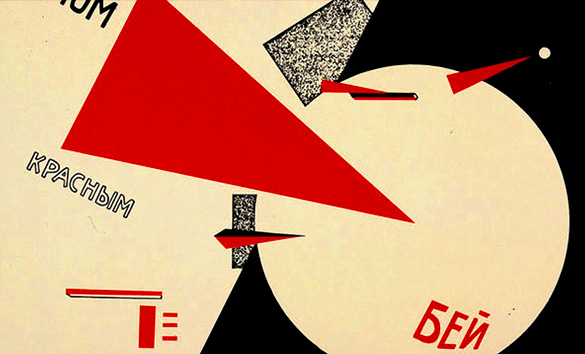Lissitzky, Beat Whites Red Wedge