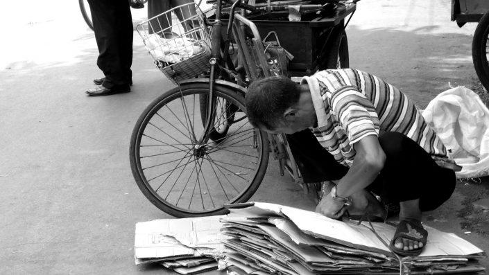 Shanghai Lasting Bikes (July 2007)